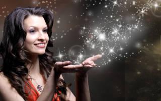 Магия слов: как с её помощью поменять свою реальность