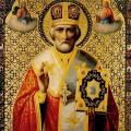 Молитва Николаю Чудотворцу, изменяющая судьбу за 40 дней: что происходит и как нужно правильно молиться, чтобы жизнь наладилась