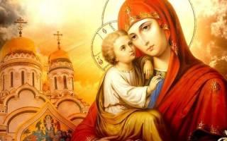 Молитва «Царица моя преблагая» — самая эффективная