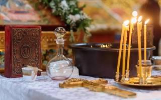 Особенности таинства православной церкви: обзор и смысл