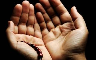 Денежные молитвы: сильные молитвы на деньги и удачу