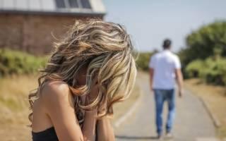 Как вернуть любимого человека после расставания молитвами