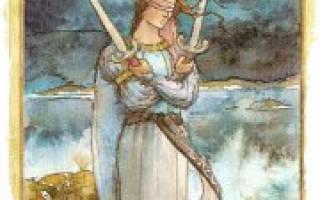 Двойка мечей Таро Тота: какое имеют значение и толкование в раскладах