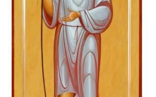 День ангела Артёма по церковному календарю и его святые покровители — Артемий