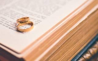 Молитва за мужа Николаю Чудотворцу — зачем нужна, кому и чем поможет, текст, жизнь святого