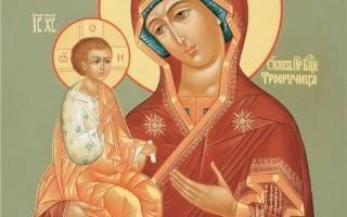 Сильные православные молитвы божьей матери на каждый день