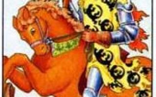 Рыцарь жезлов: как правильно перевести значение посохов в картах Таро