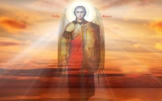 Защитная молитва от врагов видимых и невидимых