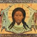 Описание иконы «нерукотворный спас», о чём её можно просить?