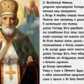 Молитвы Николаю Угоднику о помощи в делах — Чудотворец никогда не бросит человека в беде