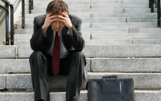 Молитва, чтобы найти хорошую работу с большой зарплатой — зачем нужна, кому и чем поможет, текст