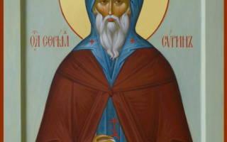 Молитва Ефрема Сирина «господи и владыко живота моего»: текст на русском, как правильно читать
