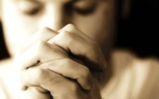 Благодарственные молитвы господу Богу за все