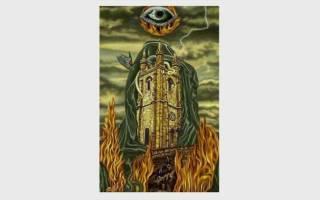 Башня Таро с шестнадцатым арканом, что символизирует?
