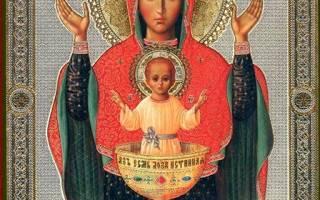 Молитва от пьянства Богородице «Неупиваемая чаша»