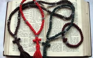Православные четки — для чего предназначены, как ими пользоваться, молитвенная традиция, изготовление