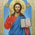 Молитвы от болезни и исцелении больного