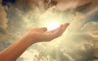 Молитвы на удачу и везение во всех делах — текст самых сильных, к каким святым обращаться
