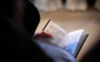 Вечернее молитвенное правило для начинающих — тяжело ли читать, зачем нужны