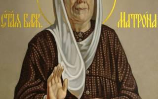 Сильная молитва на деньги Матроне, богородице и святым