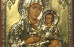 Кому и когда помогает икона Божьей Матери Иерусалимская