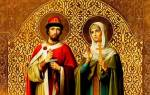 Петр и Феврония — исцеление и молитвы