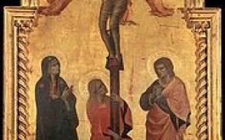 Чем является священная Грааль и существовала ли она?