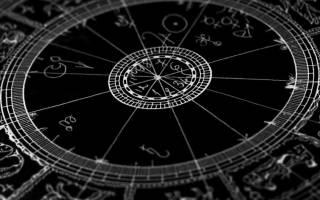 Существует ли 13 знак зодиака, или это миф: какие дают астрологи характеристики знаку