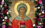 Святая мученица Татьяна – 25 января день памяти: житие, икона и молитва