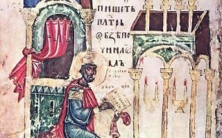 Как читать Псалтырь в Великий пост — что это такое и для чего, советы для новичков, история священной книги