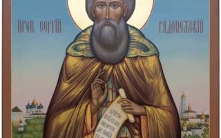 Икона Сергия Радонежского: в чём помогает и кому покровительствует