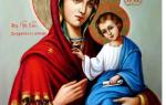 Какой иконе молиться, чтобы забеременеть и родить здорового ребенка — текст, кто поможет