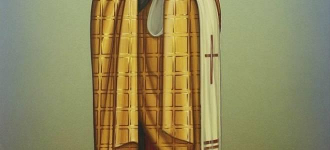 Правило и молитвы от осквернения Василия Великого — разберем все