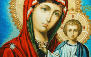 Икона «Казанской» Божьей Матери — описание, кому и для чего ей молиться, где разместить