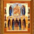 Молитва Задержания от всякого зла — зачем нужна, кому и чем поможет, текст, откуда она взялась