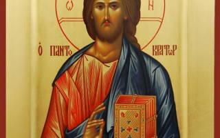 Религиозное чтение: самые сильные молитвы Иисусу Христу о помощи на каждый день
