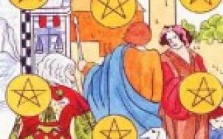 Магия карт: что означает появление 10 Пентаклей в Таро