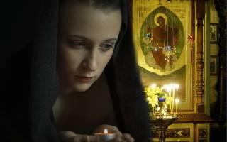 Молитвы об умножении любви, искоренении ненависти и всякой злобы