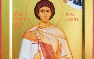 День Ангела Виталия по церковному календарю — покровители, полное описание и происхождение имени