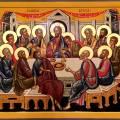 Сакральное значение, которым обладает икона «Тайная вечеря»