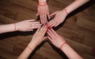 Что значит красная нить на запястье, на какой руке ее носят