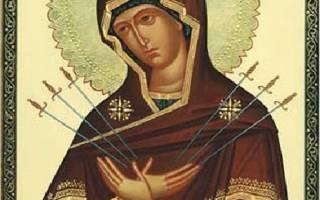 Молитвы иконе Семистрельной Божьей Матери
