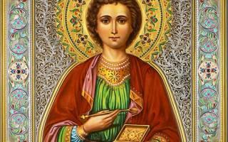 Молитвы Святому Пантелеймону: о здравии, об исцелении и выздоровлении