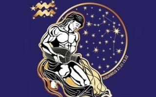 Как завоевать мужчину-Водолея — всё о его характере, как ему точно понравиться, лайфхаки