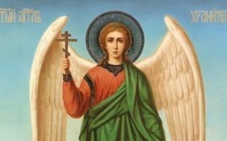 Молитвы Ангелу Хранителю на каждый день недели — зачем нужны, кому и чем поможет, текст, особенности