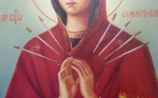 Икона Божией Матери «Умягчение злых сердец» — описание, кому и для чего ей молиться, от чего защищает